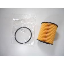 filtre a huile M57 E46/E39/E38